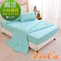 (超值組)LooCa 日本瞬涼冰絲床包+枕套+涼被(雙人5尺)