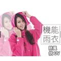 🌟現貨🌟正版皮爾卡登防水雨裙🎀雨衣防水裙裝兩件式抗UV機能雨衣(上衣&裙子)🎀套裝雨衣02