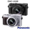 【Panasonic】DMC-LX100頂級類單眼