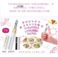 MP my pucci按壓伸縮環保筷