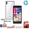 GEVO Ginny1 new แถมฟรี SD Card 8GB มูลค่า199บาท