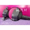 聿閎車材~★三菱SAVRIN/2.4 GRUNDER/2.4 Diamond考耳 點火線圈