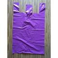 現貨浪漫紫特大提袋加厚版批發袋 塑膠袋 破壞袋 提袋 塑材館