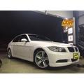 DGR BMW 全車系 3系列 E90 E91 E92 E93 專用 避震器