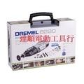 DREMEL8220 N/30 12VMax 鋰電調速刻磨機~Dremel~加贈BOSCH多用途卡片(含稅)