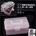 小黑龍美甲二館~現貨供應。677雙層工具箱美甲箱透明收納箱透明塑料工具箱 美甲美甲工具箱