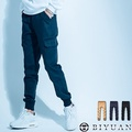 JOGGER束口工作褲【T88050】OBI YUAN高規厚磅側邊口袋彈性素面休閒褲 共3色