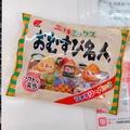 日本進口 三幸綜合口味三角米果(鹽味/醬油/梅子)