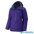 Columbia哥倫比亞-兩件式防水保暖外套-女用(葡萄紫/USL72230GT)