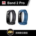【華為】 HUAWEI Band 2 Pro 智慧手環/運動手環-藍
