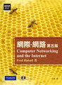 網際網路(第五版) Computer Networking and the Internet, 5/e