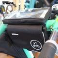 STRIDA 上管馬鞍包+防水6吋手機袋-黑色