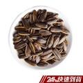 正心堂 水煮瓜子600g(紅棗/ 黑糖/焦糖/原味(鹽)/奶香口味) 蝦皮24h