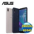 2好禮★ASUS 華碩 ZenFone Max Pro ZB602KL 智慧手機 (6G/64G)