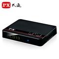 【PX大通】HD8000 高畫質數位電視接收機【三井3C】