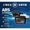 全新 GIANT ARS 藍芽智能警報感應器 ANT+加藍芽速度迴轉數雙感應器