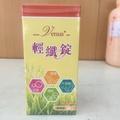 輕纖錠Venus180錠酵素錠