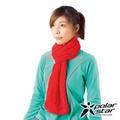 Polarstar 雙色保暖圍巾『紅』休閒│戶外│保暖│圍脖│圍巾 P16624