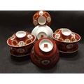 大同福壽系列 三件茶碗(價錢為單個)