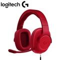 【加價購】Logitech 羅技 G433 7.1聲道有線遊戲耳機麥克風 火焰紅