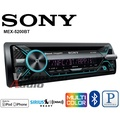 -SONY MEX-N5200BT CD/AUX/USB/支援iPhone&Android/藍芽 音響主機