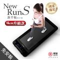 輝葉 newrunS新平板跑步機(升級款)+uNeck頸部溫熱按摩儀 (輝葉官方旗艦館)