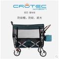 605冠藝crotec wagon 多功能營地車戶外專用防蚊棚防蚊帳