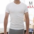 (3件超值組)三花全棉圓領短袖內衣(M)【愛買】