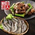 【鮮食達人】骰子牛排+鮮甜白蝦 海陸雙拼組(骰子牛*4+白蝦*4)