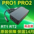 Microsoft 45W 變壓器 Surface 1536 Surface RT1 RT 1 Surface RT2 RT 2 Surface Pro2 PRO 2 Surface Pro1 PRO