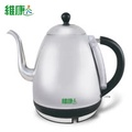 【維康】1.5公升 長嘴不鏽鋼電茶壺/快煮壺/電水壺WK-1560