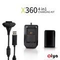 [ZIYA] XBOX360 遊戲手把/搖控手把 充電組合 4in1 (電池+座充+同步充電線)黑