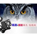 4LED燈╭☆寶馬4PIN快速接頭-4輔助燈-後鏡頭-雙鏡頭-後拉鏡頭-外接鏡頭-行車記錄器/行車紀錄器-倒車顯影