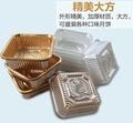 [diy百貨+]方形月餅托-小 100入 月餅包裝 自黏袋 平口袋 月餅 餅乾 底托 塑膠盒 內襯 底墊