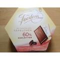 【海倫小舖】德國Feodora 巧克力盒225g~濃度60%代購