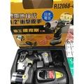 Durofix 車王 德克斯 RI2068-4 18V鋰電 四分充電套筒衝擊扳手