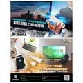 倚天劍路由器 ZEBRA MINI VPN 千里馬行動網霸 倚天劍 翻牆機 神器 翻牆路由器 USB旅行版 非蝴蝶路由器