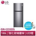 LG樂金 186L Smart 變頻雙門冰箱/ 精緻銀 GN-I235DS