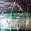 賣太平洋電線14mm 8mm 5.5mm 1.25mm4c