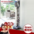日本 YAMAZAK-tower多功能吸塵器收納架(黑)★收納架/吸塵器架