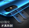 SHAN Back Camera Lens For Xiaomi Mi 8 SE A2 A1 6X 5X 5S Plus Mix 2S Redmi Note 5 6 Pro AI S2 Protector Protective Film not Tempered Glass