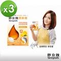 舒立效-柑橘維他命C潤喉糖(24粒裝*3盒)