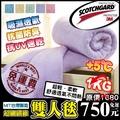 【現貨免運】吸濕發熱 3M+科技纖維雙人毯保暖毯 非羽絨被蠶絲被/發熱毯/懶人毯/毛毯
