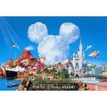 【日本 東京迪士尼一日門票】香港達人~東京迪士尼門票(陸地或海洋)~可EMAIL~