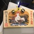 出羽三山神社 雞年行大運,手繪木作吊飾