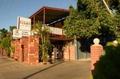 住宿 Elkira Motel 艾克拉汽車旅館