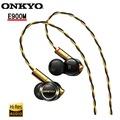 【ONKYO】Hi-Res混合驅動入耳式耳機(E900M)