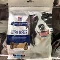 PetOne🐾Hill's希爾思犬用低過敏點心餅乾340g