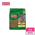 【Kaytee】兔子保健飼料 5LB