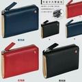 (限量現貨/黑色/紅色/藍色) 7-11 瑞士國鐵精品 MONDAINE 牛皮卡片零錢包(899元)